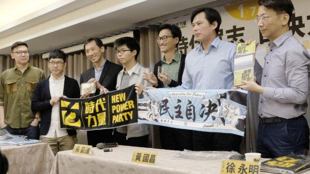 """去年香港雨伞运动领袖黄之锋、罗冠聪等人赴台,与台湾政党""""时代力量""""交流"""