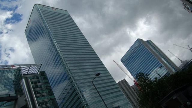 Londra'daki HSBC binası