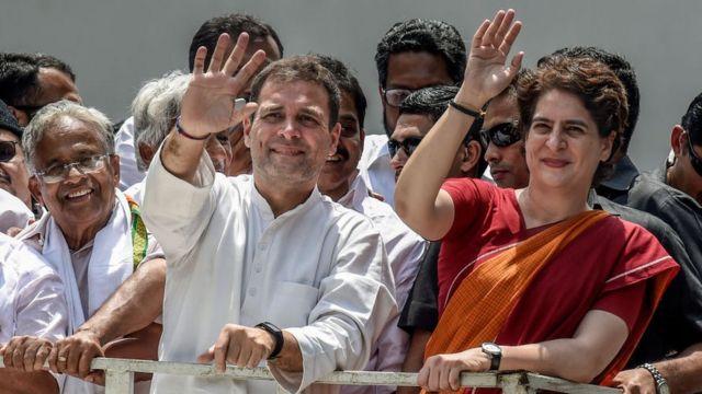 Rahul Gandhi iyo Priyanka Gandhi