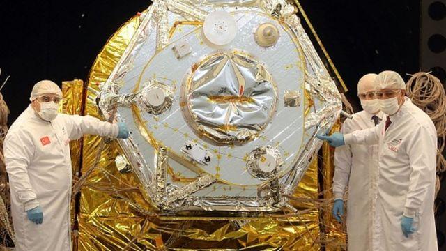 İMECE uydusu 4 Haziran 2020'de tanıtıldı