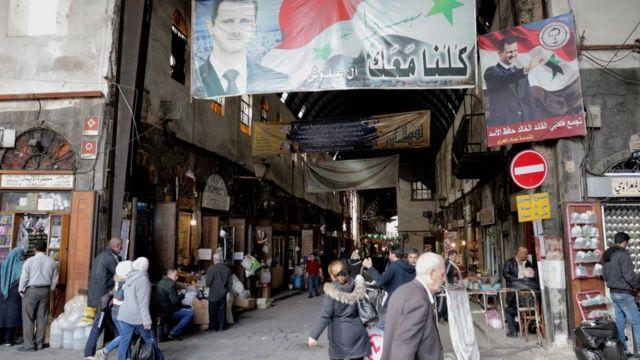 بازار دمشق، بهمن ۱۳۹۶