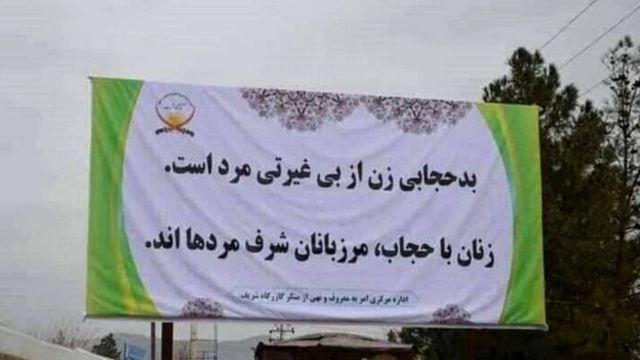 سال پیش مولوی مجیبالرحمن انصاری در منطقۀ گازرگاه هرات اداره امر به معروف و نهی از منکر راه انداخته بود