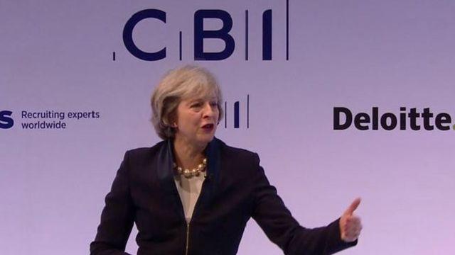 تريزا ماي رئيسة الوزراء البريطانية