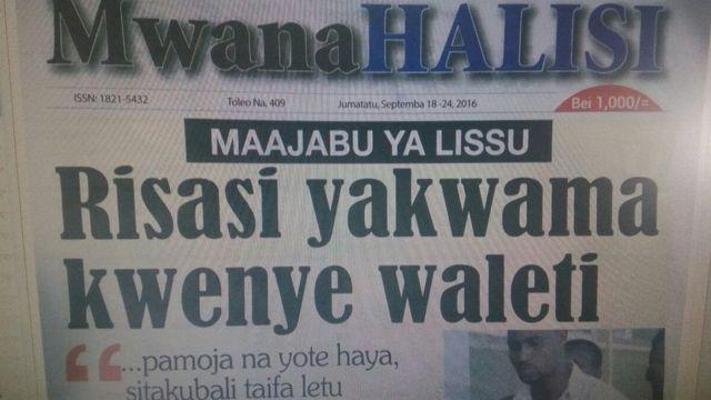 Serikali ya Tanzania yalifungia gazeti la mwanahalisi kwa miaka 2