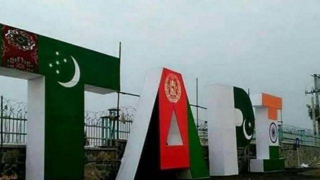 گاز ترکمنستان از طریق افغانستان به پاکستان و هند انتقال مییابد