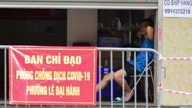Covid ở Hà Nội vào ngày 12 tháng 7 năm 2021