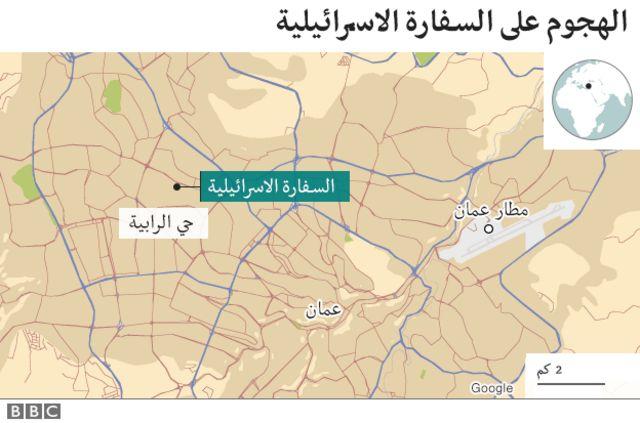 خريطة السفارة الإسرائيلية في عمان
