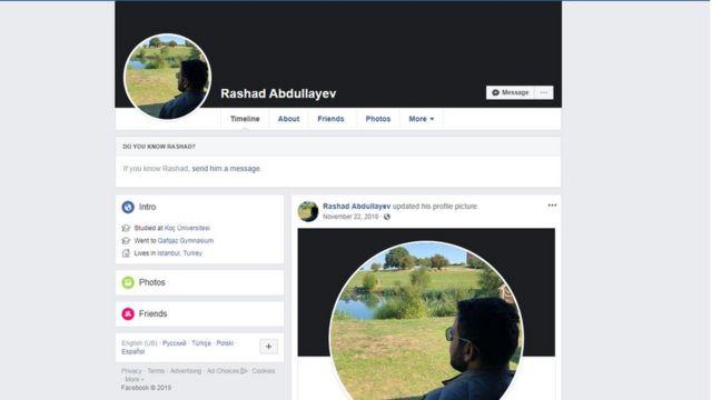 Rəşad Abdullayevin Facebook hesabı