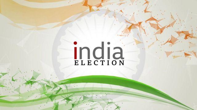लोकसभा चुनाव 2019, बीबीसी स्पेशल कवरेज
