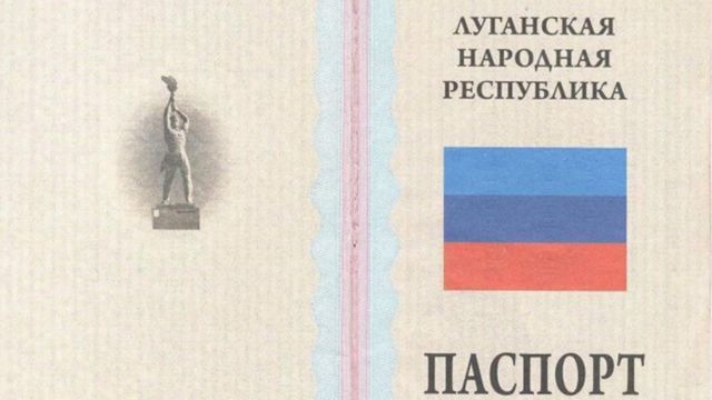 Паспорт самопроголошеної ЛНР