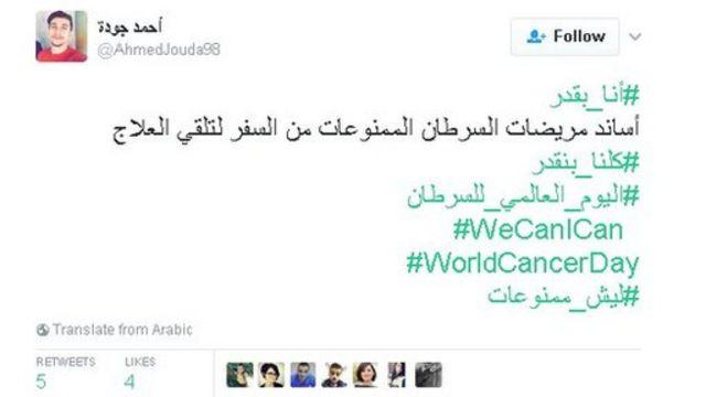 #اليوم_العالمي_للسرطان