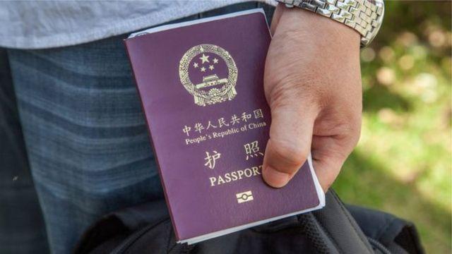 Passaporte chinês