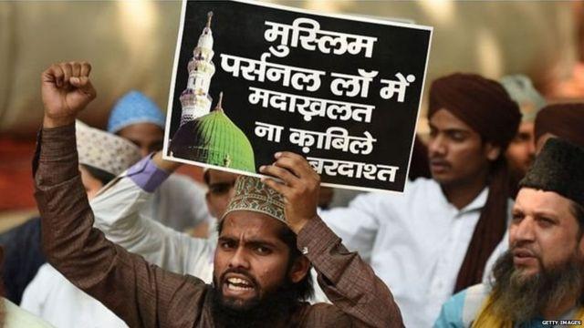 मुस्लिम पर्सनल लॉ बोर्ड