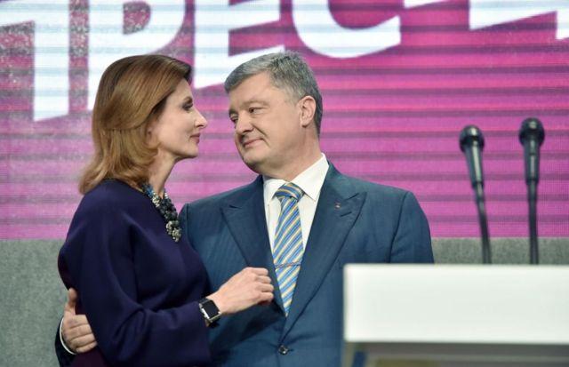 Марина жана Порошенко