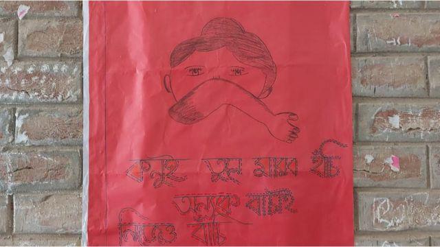 ঢাকার একটি স্কুলে স্বাস্থ্য সতর্কতার বার্তা