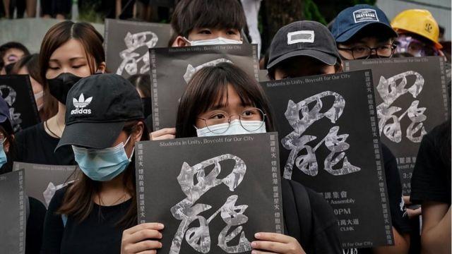 9月2日,香港中文大学罢课集会。