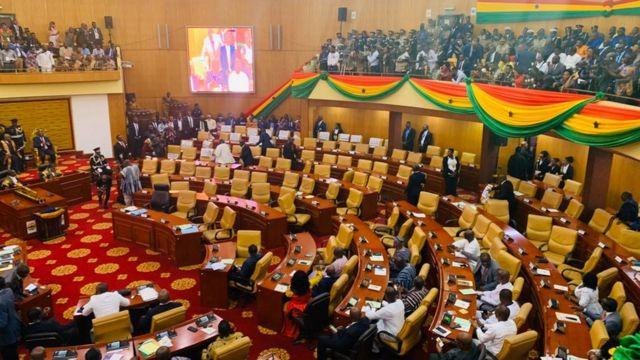 Ghana SOTN 2020