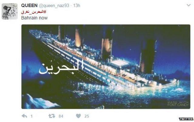 #البحرين_تغرق