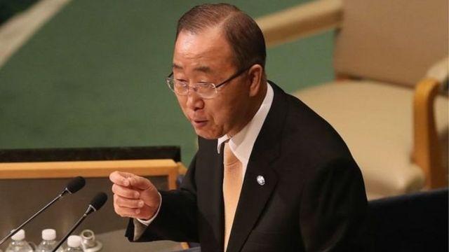 الأمين العام السابق للأمم المتحدة بان كي مون