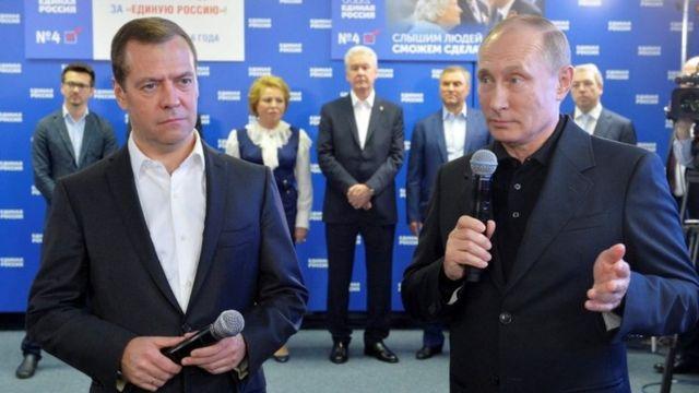 Dmitry Medvedev y Vladimir Putin
