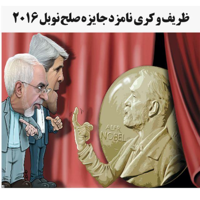 تیتر و کارتون محمد طحانی در نوآوران