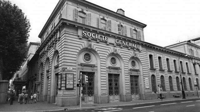 Банк в Ницце