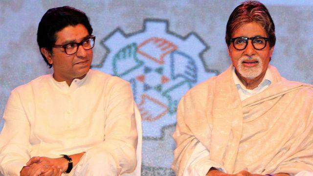 अमिताभ बच्चन, राज ठाकरे