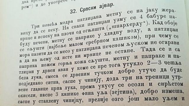 Разлике у рецептима које објављују домаћице са Балкана, нису велике, али постоје.