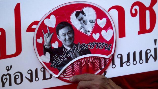 ทักษิณ ชินวัตร,พรรคไทยรักไทย,พรรคเพื่อไทย,ปรองดอง,รัฐประหาร