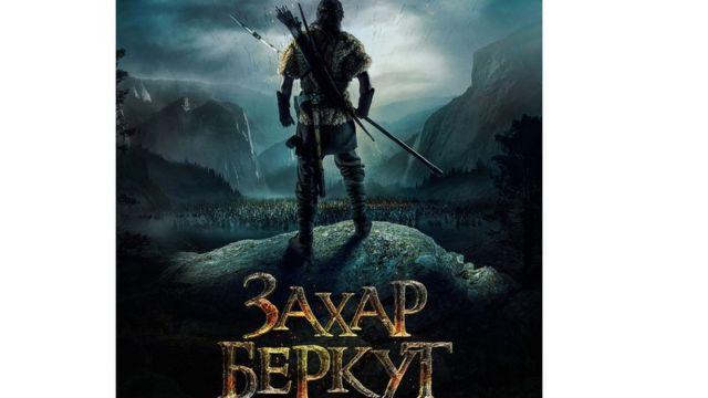 """У травні у Карпатах почнуться зйомки бойовика """"Захар Беркут"""" за участі голлівудських зірок"""