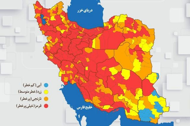 نقشه رنگ بندی شهرهای ایران در 18 فروردین