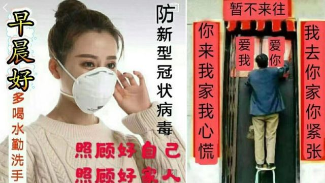 Hình ảnh trên các trang mạng ở Trung Quốc khuyến khích mọi người nên đeo khẩu trang để phòng virus corona