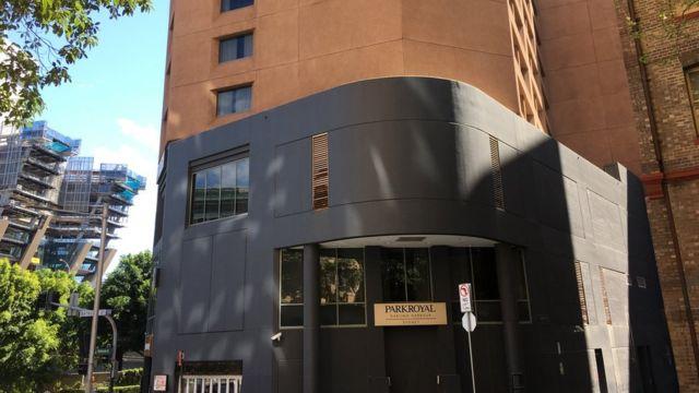 โรงแรมพาร์ครอยัล