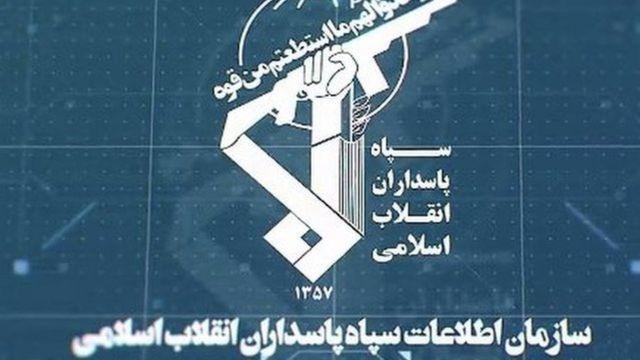 اطلاعات سپاه