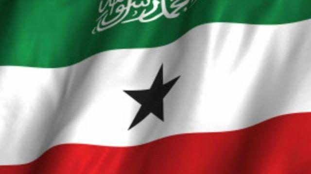 Calanka Jamhuuriyadda Iskeed Madax-banaanida ugu Dhawaaqday ee Somaliland