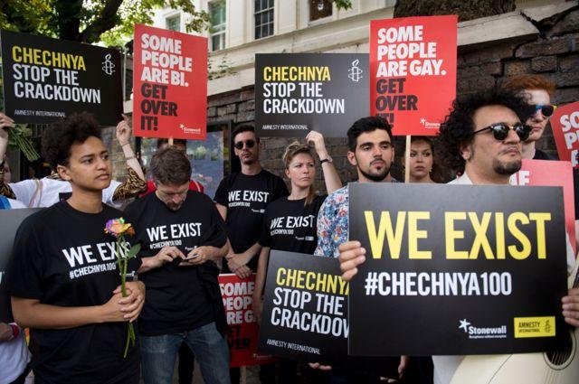 Gej protest u Londonu 2017. godine