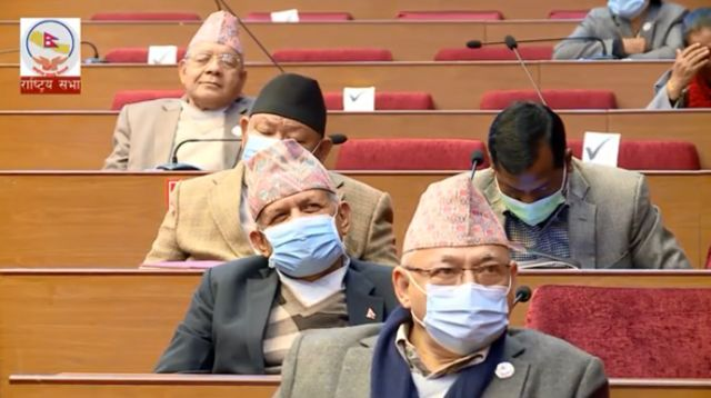राष्ट्रिय सभा