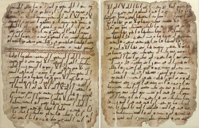 صفحات من القرآن