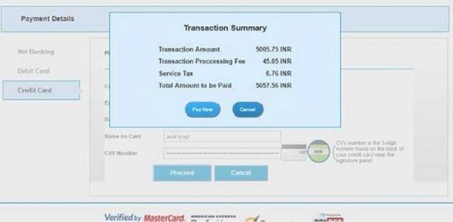 ऑनलाइन भुगतान