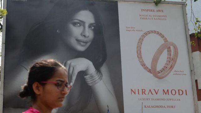 અભિનેત્રી પ્રિયંકા ચોપડાને ચમકાવતી નીરવ મોદીની કંપનીની જાહેરાત