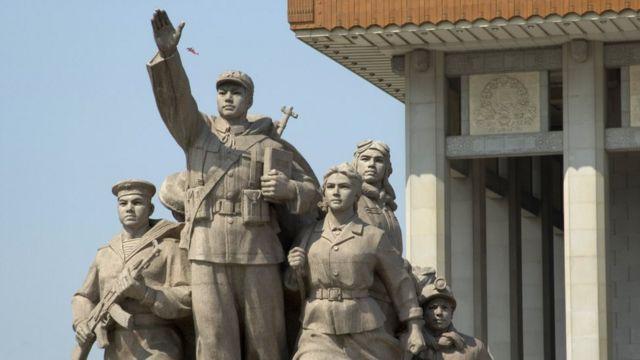 Plaza de Tiananmen en Pekín