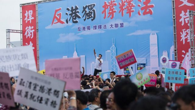 一些建制团体反对香港独立,提倡尽快就23条立法。