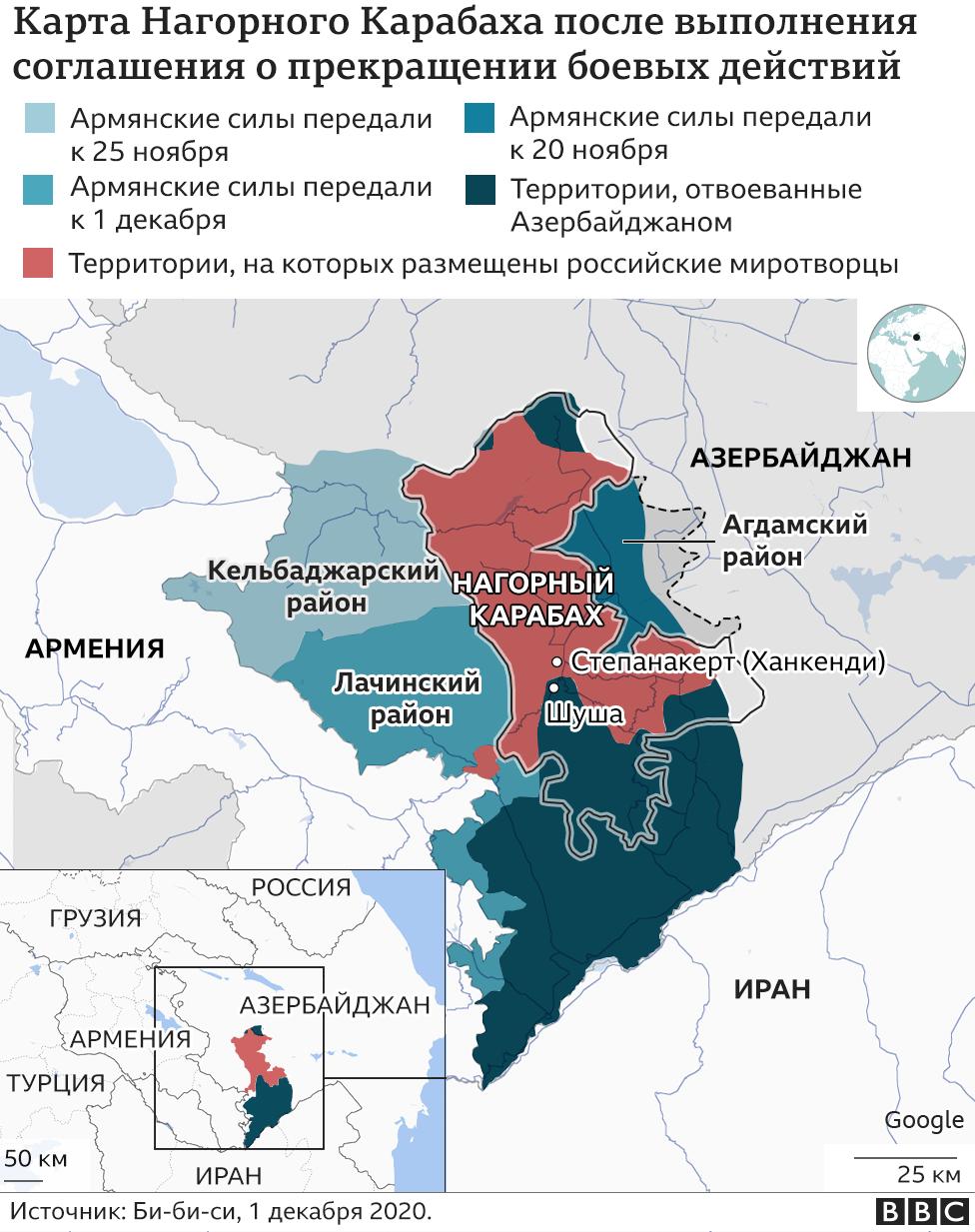 Карта зоны миротворческой операции в Карабахе