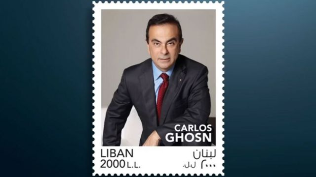Image shows Carlos Ghosn on a Lebanese postage stamp