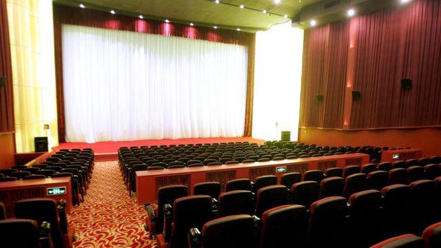 Una sala de cine de los cines Daguanlou de Pekín.