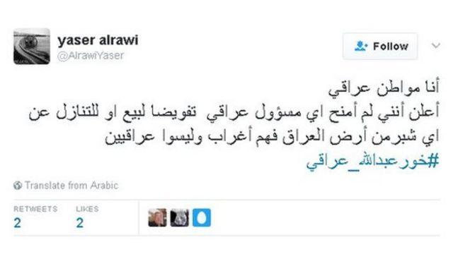 #خورعبدالله_عراقي