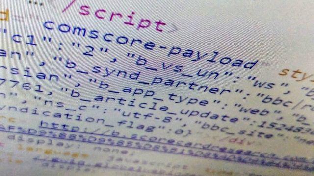 صفحه کامپیوتر