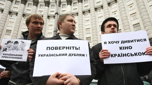 Український дубляж