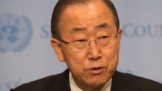 संयुक्त राष्ट्र महासचिव बान की मून