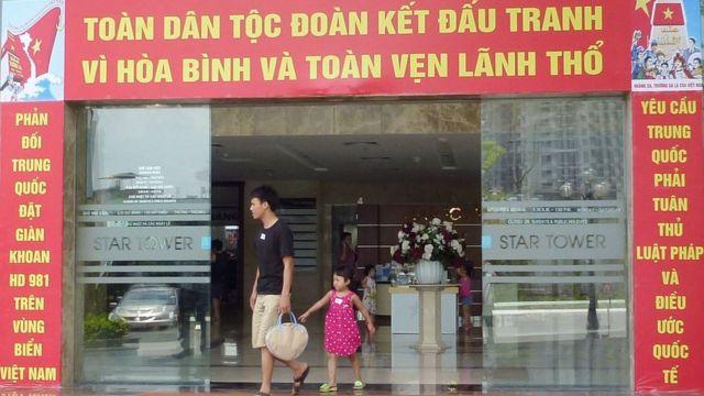 Hồi tháng 5/2014 tại Việt Nam đã từng có những khẩu hiệu công khai như thế này